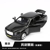 1:32宾利慕尚六开门合金轿车模型儿童汽车玩具小车仿真车模玩具车