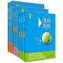 七八九年级奥数教程初中全套+学习手册+能力测试 789年级数学奥林匹克竞赛精讲与测试教材 初一二三奥数培优辅导资料书籍
