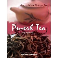 普洱茶:英文