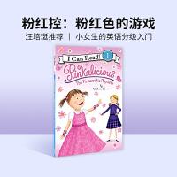 #原版英文童书 Pinkalicious: The Pinkerrific Playdate [4-8岁]