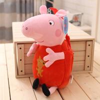 可爱小猪佩奇乔治儿童书包幼儿园男女童宝宝背包双肩包包1-3-4岁