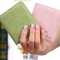 多位卡包女士短款磨砂钱包折叠钱包零钱包大钞夹可爱小清新钱包