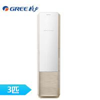 格力 锐逸变频KFR-72LW/(72585)FNCa-A2 3匹立柜式家用冷暖空调