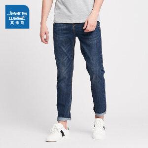 [尾品汇价:87.9元,20日10点-25日10点]真维斯牛仔裤男 夏装宽松直筒玉米纤维轻商务牛仔裤