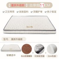 天坛床垫棕垫 护脊偏硬1.5米天然椰棕床垫 经济型1.8m床垫