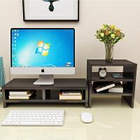 显示器架子桌上置物架护颈液晶电脑底座支架键盘收纳