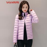 鸭鸭(YAYA)2018秋冬新款女装韩版时尚立领外套 轻薄羽绒服女短款B-57201