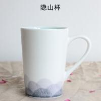 简约景德镇杯子陶瓷大容量马克杯定制办公室喝水杯陶瓷杯茶杯刻字