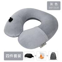 按压自动充气枕头便携颈椎飞机颈枕护脖子旅行护颈U型枕靠枕