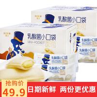豪土乳酸菌小口袋面包网红小白夹心680g*2箱 菠萝味早餐吐司芯有炼乳包邮