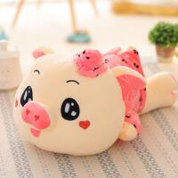 可爱猪公仔抱枕靠垫儿童小猪玩偶韩国搞怪超萌毛绒玩具女生日礼物