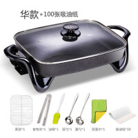 电炒锅韩式电热锅家用电火锅7L烧烤不粘锅电煎锅电烤锅