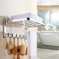 【免打孔/吸盘】不锈钢浴室置物架 卫生间厕所厨房毛巾架折叠浴巾架收纳架 围边毛巾架 图片色