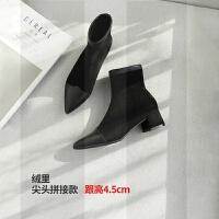 尖头短靴女粗跟2018新款高跟短靴女冬季保暖女拼接加绒靴子女中跟SN8453 黑色绒里(尖头拼接 4.5cm)
