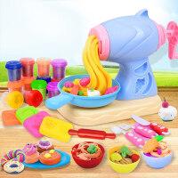 抖音网红女孩玩具冰淇淋橡皮泥模具工具套装儿童男孩彩泥压面条机
