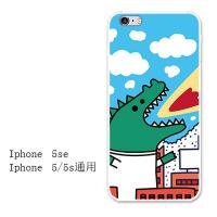 iphone7苹果6s手机壳6plus硅胶xr全包软壳5s网红卡通8X挂绳xs max