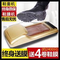 鞋膜机家用室内全自动一次性鞋套机器脚踩智能覆膜脚套免换鞋模机