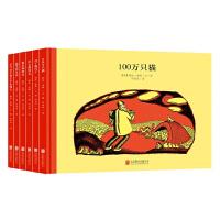 童立方・百年�典美�L本100�f只�系列:搞笑的凡尼+�]了就�]了+什么都�]有 等(套�b6�裕�
