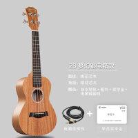 初学者尤克里里学生儿童小吉他乌克丽丽女生款23寸入门自学乐器男a175