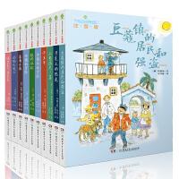 全套10册 全球儿童文学典藏书系 帅猪的冒险 动物大逃亡 豆蔻镇的居民和强盗 注音版儿童文学 小学生课外名师推荐阅读故