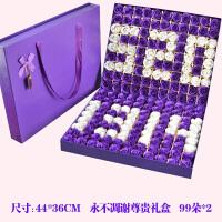 生日礼物女生特别的情人节送女友朋友创意浪漫香皂花礼盒玫瑰花束
