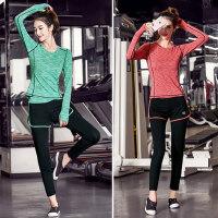 时尚休闲新款跑步服三件套女长袖速干衣健身房专业运动套装女瑜伽服套装女