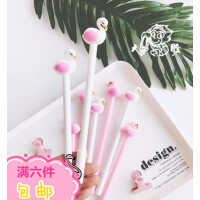 韩国ins创意学生签字笔粉色火烈鸟笔黑色水笔中性笔文具办公用品