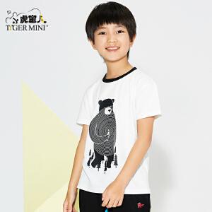 小虎宝儿男童短袖T恤夏装新款11-13周岁休闲宽松儿童半袖打底衫潮