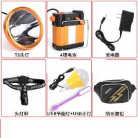led头灯强光充电亮头戴式电筒3000米锂电池防水矿灯钓鱼黄光p70
