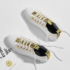 主推2018春季新款学生板鞋韩版潮流小白鞋时尚运动男鞋休闲鞋201JQ