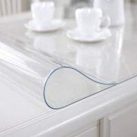 pvc桌布防水防油软质玻璃塑料桌垫免洗茶几垫台布水晶