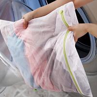 洗衣袋护洗袋细网洗内衣洗衣袋大号网袋洗衣机文胸洗护袋套装