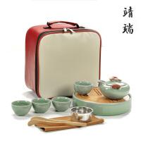 陶瓷汝窑功夫茶具整套装家用日式简约托盘快客旅行便携包一壶二杯 加旅行包加茶盘