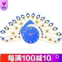 钟表孔雀挂钟客厅创意家用静音装饰表个性简约石英钟欧式大气时钟 20英寸以上