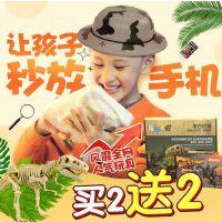 皮诺古考手工DIY儿童创意益智礼物模型*考古挖掘玩具套装