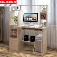 台式电脑桌简易家用书柜书桌一体桌子简约学生办公桌写字桌经济型