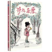 什么是爱精装绘本图画书适合3岁以上奇想国正版童书