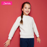 【3折价:101.4】笛莎童装女童上衣2019冬季新款中大童儿童女孩洋气纯色套头针织衫