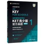 KET青少版官方真题(新题型)2021剑桥通用五级考试A2-KEY(剑桥授权 含答案、超详解析、考官评价、附扫码音频、口语示例视频)