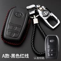丰田卡罗拉凯美瑞皇冠雷凌锐志汉兰达RAV4真皮汽车钥匙包钥匙套壳SN7092