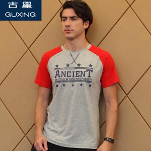 古星夏季新款男士短袖T恤修身圆领撞色潮男装运动个性套头打底衫