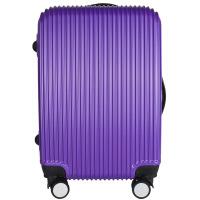 拉杆箱万向轮旅行箱包户外休闲出国登机箱旅游密码箱行李箱子男女潮2024英寸手提箱