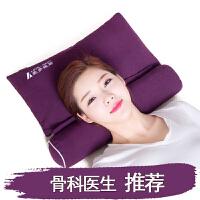 决明子颈椎枕头枕芯护枕糖果枕荞麦皮颈椎牵引枕头枕护颈枕头 充气枕