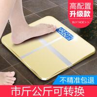 家用电子秤精准体重秤婴儿健康秤人体重量称重计重器迷你秤