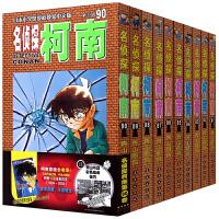 全套10册 名侦探柯南81-82-83-84-85-86-87-88-89-90青山刚昌 悬疑推理漫画书 长春出版社