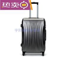 宇阳时尚PC行李箱女韩版学生拉杆箱万向轮24寸登机箱20寸旅行箱包男28寸商务皮箱 20 寸