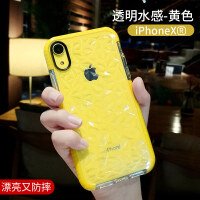 iPhone XR手机壳硅胶软苹果xr透明套新款iPhoneXR全包防摔ihoneXR潮牌网红X iPhoneXR 黄