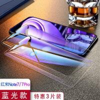 小米8钢化膜9红米note7pro手机8se青春版八屏幕指纹探索九mix3全屏覆盖mix2s全包边r