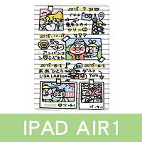 201909050412411812019新款ipad平板保护套pro10.5创意超薄11寸苹果air3迷你5mini