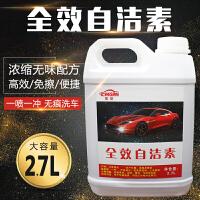 汽车洗车液免擦拭大桶轮胎自洁素钢圈轮毂清洗剂清洁强力去污桶装
